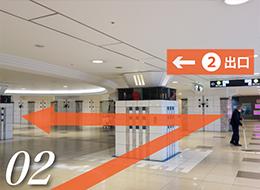 りんくうタウン駅2