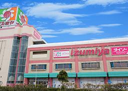 Izumiya泉佐野店