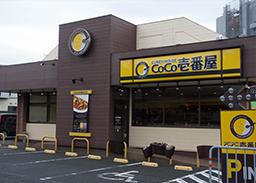 COCO壹番屋咖哩專賣店