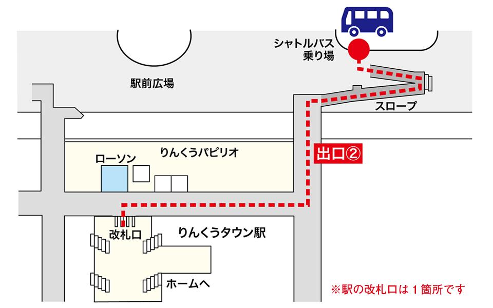 りんくうタウン駅シャトルバス乗り場案内