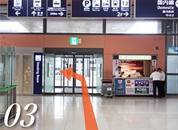 関西空港3
