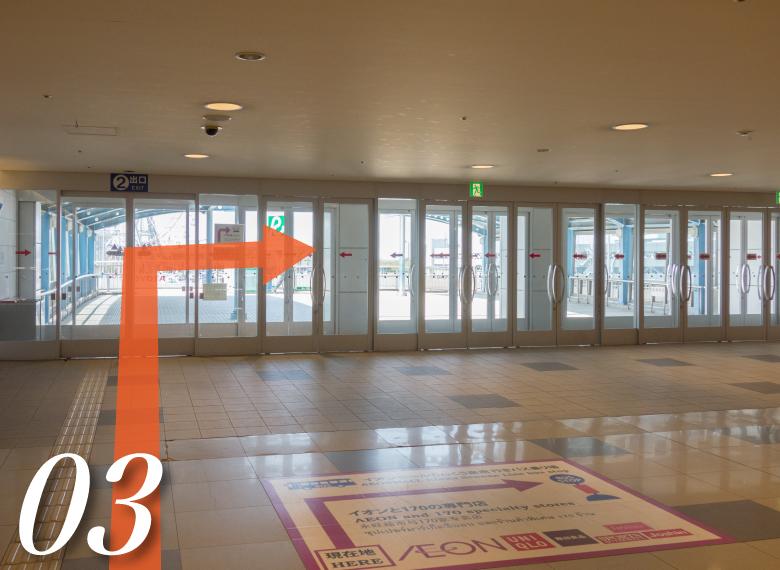 りんくうタウン駅道順03