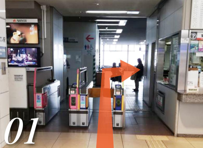 りんくうタウン駅道順01