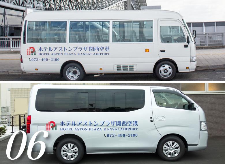 りんくうタウン駅道順06