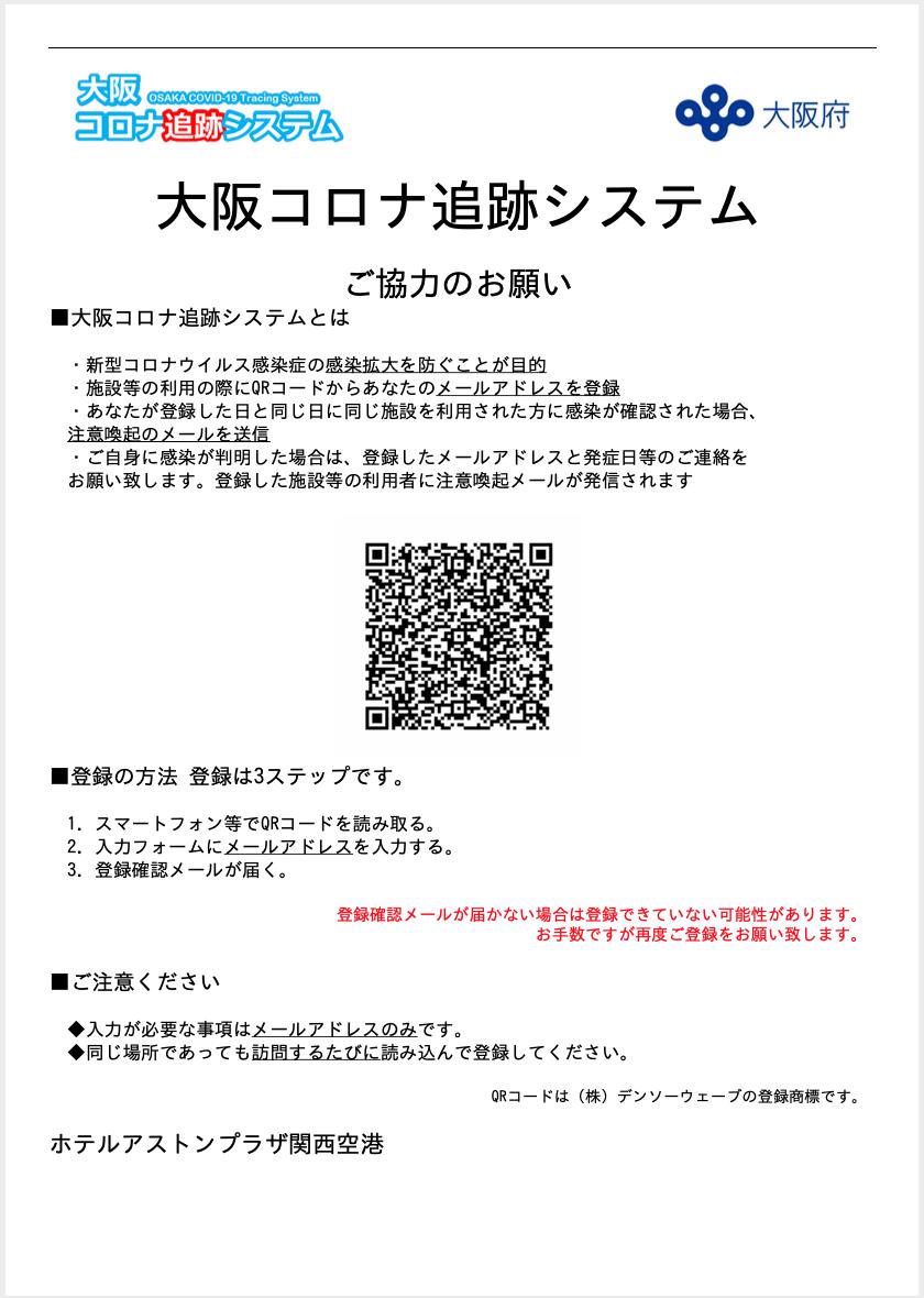 スクリーンショット 2020-05-30 19.28.02